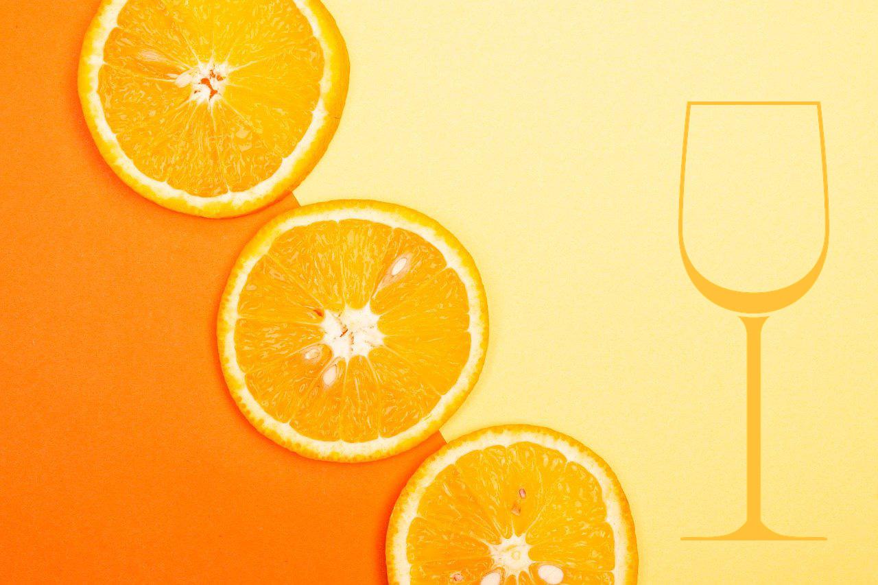 Апельсиновое или оранжевое вино